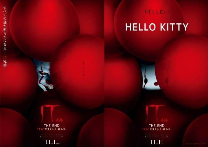 Hello Kitty x IT - Sanrio Puroland KAWAII MASQUERADE Halloween Party