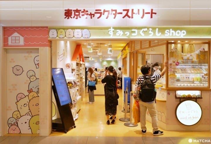 【东京】全亚洲唯一官方专卖店!角落小伙伴东京车站店