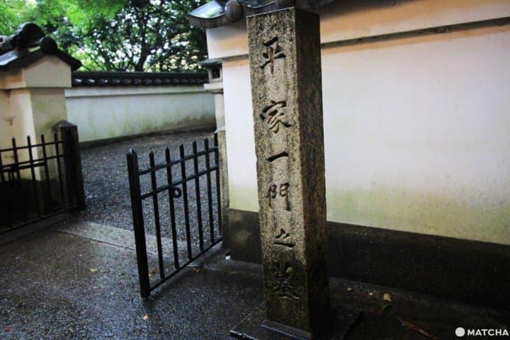 【山口縣】赤間神宮-平家一門之墓