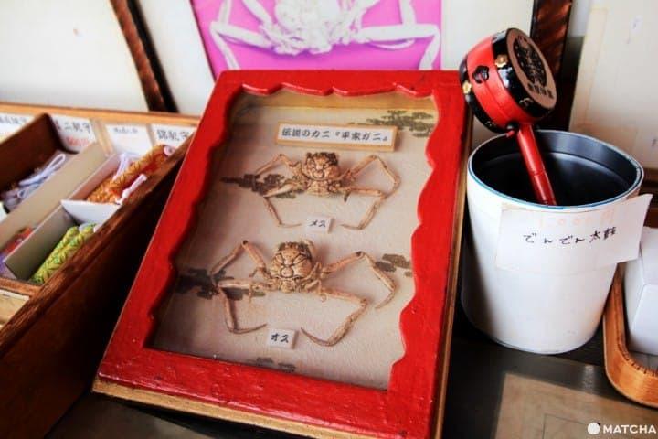 【山口縣】赤間神宮-日本平家蟹