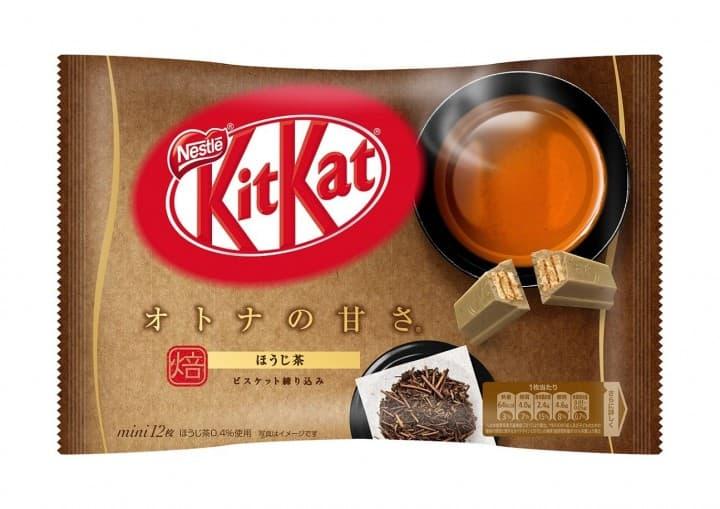 KitKat Hojicha - Savor The Mild Sweetness of Roasted Green Tea