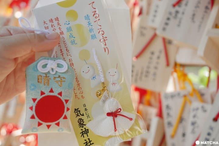 """【高圆寺】拜一次马上摆脱雨男雨女的称号!日本唯一的""""气象神社"""""""