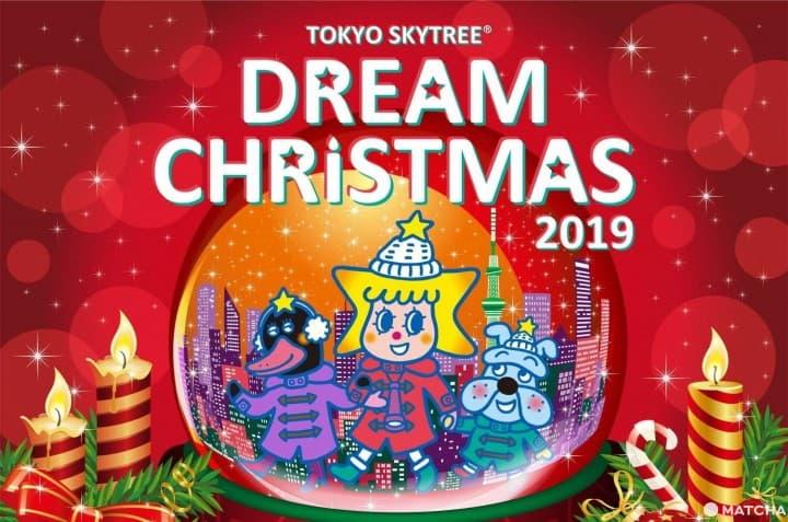 欣赏东京圣诞星空! 2019年【SKYTREE晴空塔】圣诞点灯秀