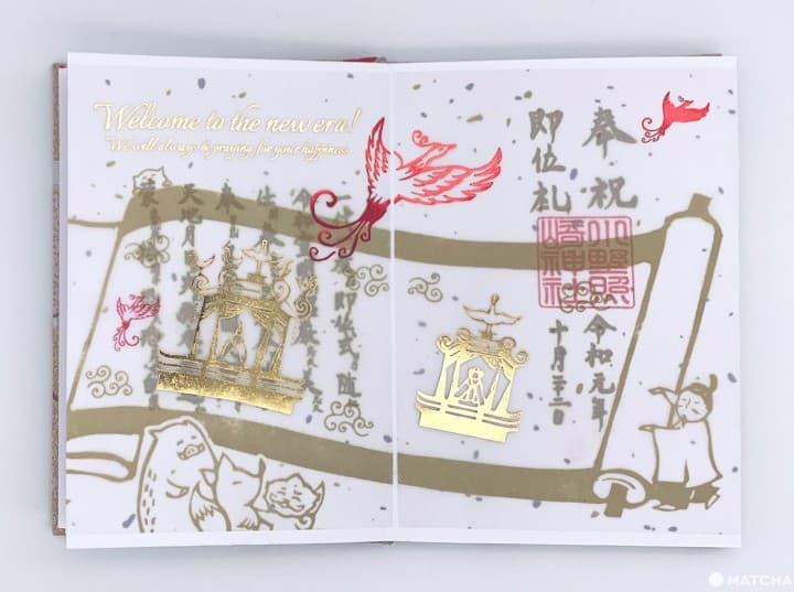 前所未有!东京【小野照崎神社】满满2页豪华御朱印!