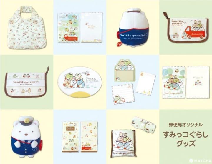 角落生物与日本邮局联名合作!变身小邮差系列也超萌!