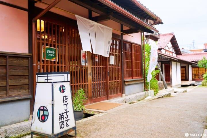 Yamashiro Onsen - Teatime, Artisanal Crafts, And Hot Springs In Ishikawa