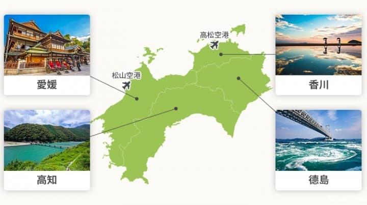 【四国】日本四国自由行,交通、景点、美食去芜存菁推荐版
