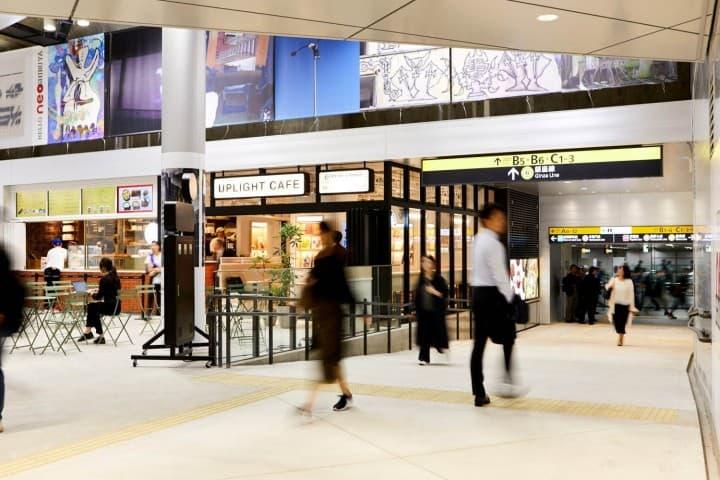 澀谷站東口地下廣場