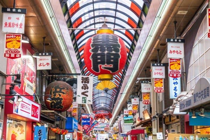 大阪 黑門市場