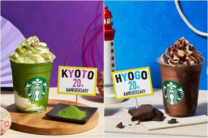 京都、兵库Starbucks限定10天贩售!香浓抹茶与巧克力星冰乐!