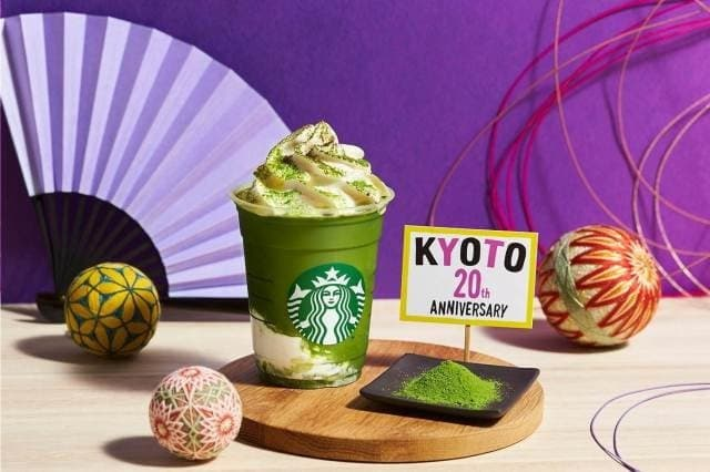 Time-Limited Starbucks Frappuccinos Only Sold In Kyoto And Hyogo