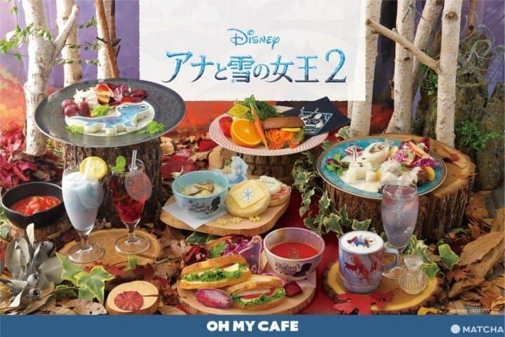 雪宝、艾莎跑透透! 《冰雪奇缘2》限定咖啡厅日本7处巡回中!