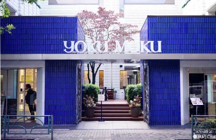 YOKU MOKU 蛋捲