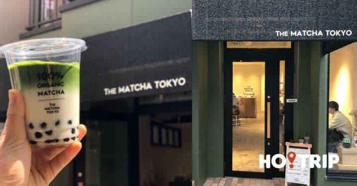 新宿「THE MATCHA TOKYO」體驗喝的健康也要夠吸睛的抹茶魅力!