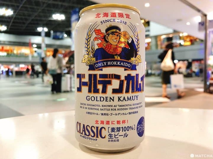 5 Delicious Hokkaido Beers To Pick Up At New Chitose Airport