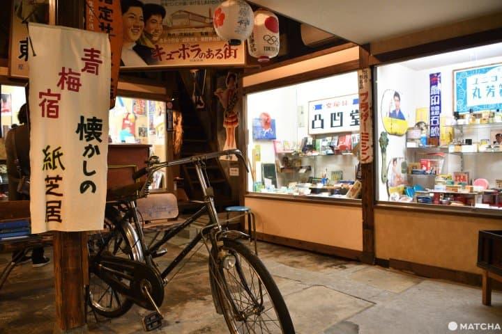 「東京青梅」懷舊三館一次打包!沒來過別說自己是昭和控