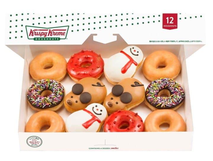 Krispy Kreme Japan Releases Adorable Mouse Doughnut For Year Of The Rat
