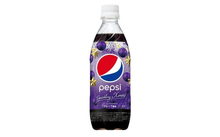 Pepsi Sparkling Christmas - Cola Infused With Grape Flavor