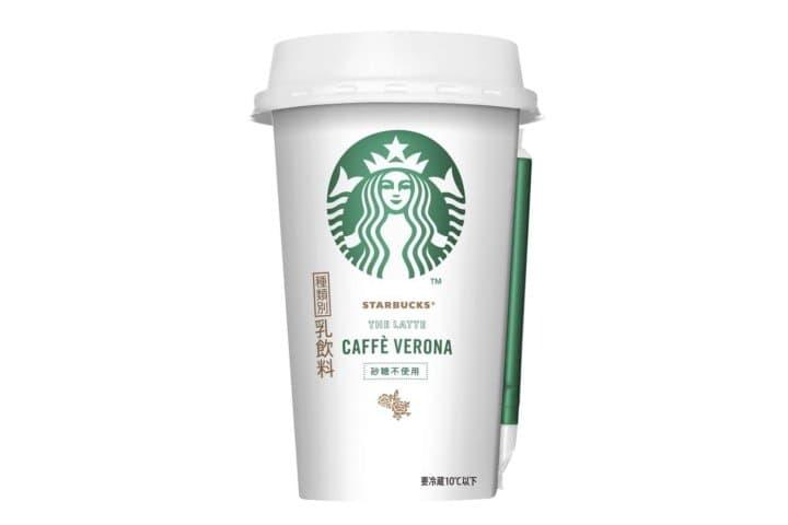 咖啡佛羅娜 Caffe Verona