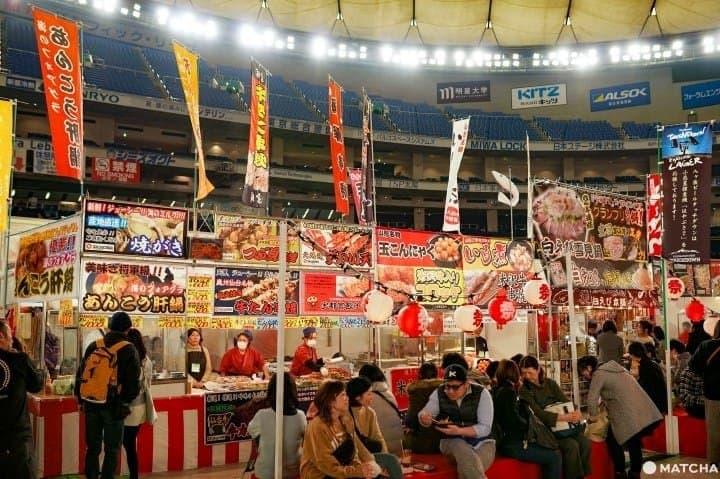 「東京鄉土美食祭2020」