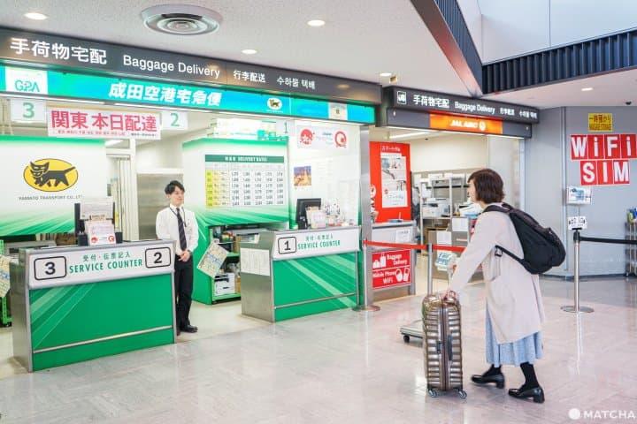 成田空港の宅急便を使って、手ぶらで日本旅行を楽しもう!