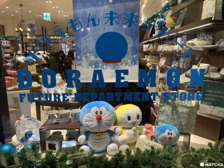 欢迎光临【多啦A梦未来百货】!首家官方店铺开幕