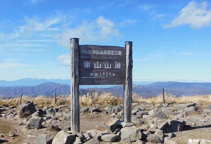 Ayo Mendaki Gunung Kurumayama, Pegunungan Alpen-nya Jepang di Prefektur Nagano!