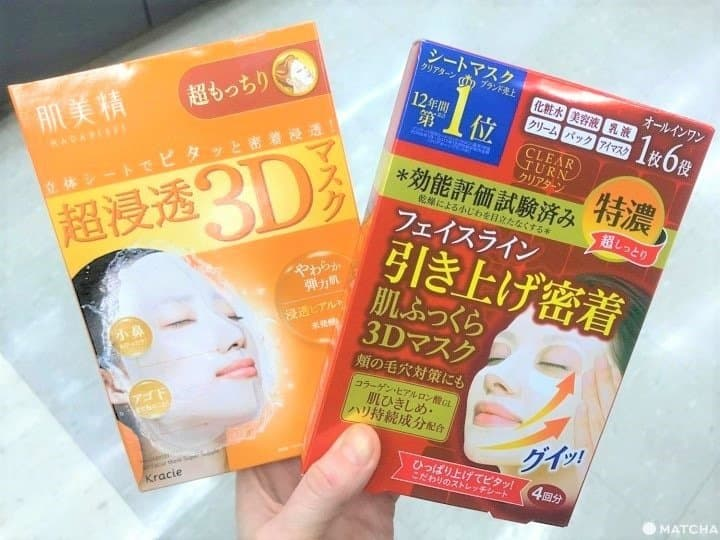 Budget-Friendly Japanese Sheet Masks Available At Drugstores