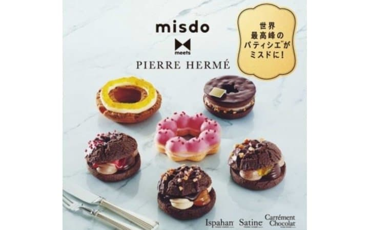Mister Donut Creates Luxurious Doughnuts With Pierre Hermé