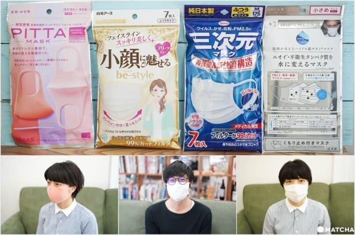 预防流感肺炎,阻隔空气污染就靠它了!日本旅游必买的口罩精选推荐
