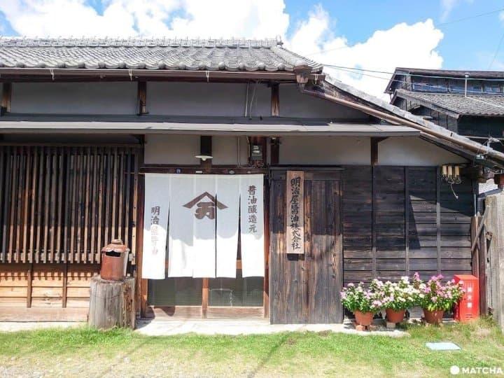 """【静冈滨松町】来百年酱油工厂制作专属自己的生酱油""""明治屋"""""""