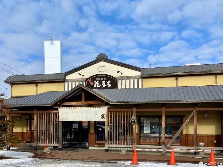 【札幌美食】這才叫爭鮮!北海道漁夫小鎮出產的迴轉壽司「根室花丸壽司」