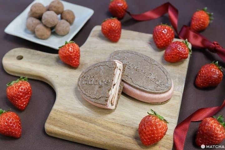 イチゴと <ruby>トリュフ<rt>chocolate truffle</rt></ruby>の <ruby>贅沢<rt>ぜいたく</rt></ruby>な(luxurious) <ruby>アイスクリーム<rt>icecream</rt></ruby>! <ruby>期間限定<rt>きかんげんてい</rt></ruby>(limited edition) クリスピーサンド