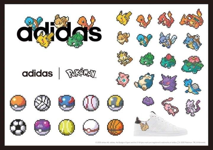Adidas x Pokemon 聯名設計鞋款與服飾