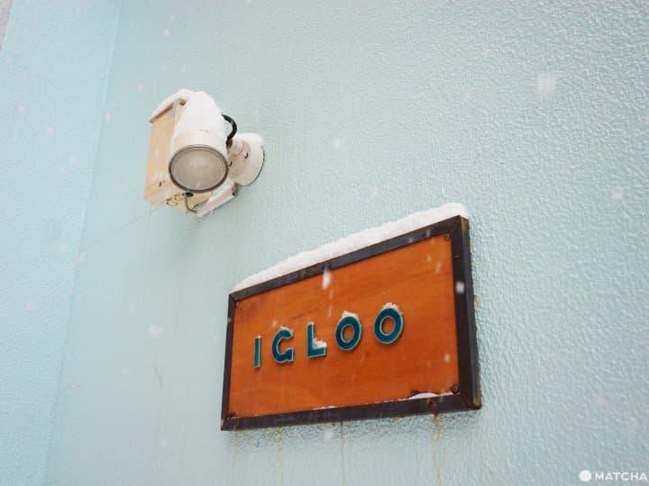 女孩們,到北海道旅行吧!札幌住宿推薦「IGLOO」平價青年旅館