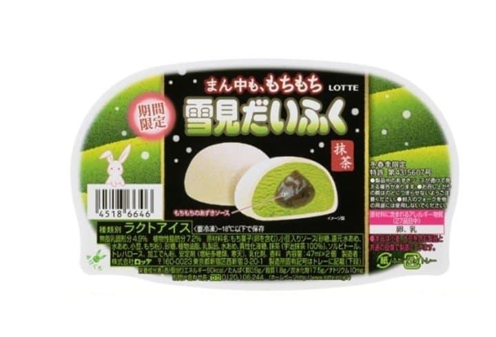 New Yukimi Daifuku! Matcha Azuki Ice Cream Wrapped In Mochi