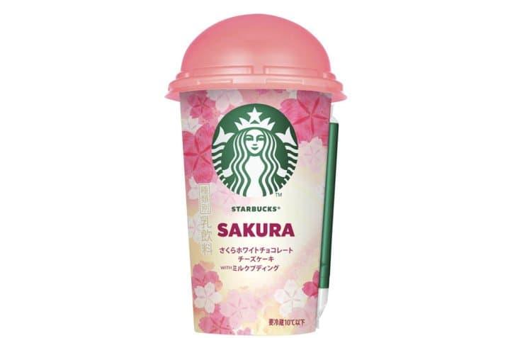 日本Starbucks櫻花飲料