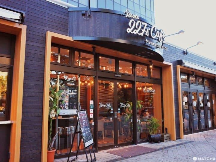 【仙台美食】用美味料理拉近與東北六縣的距離!Route 227's café TOHOKU