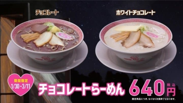 Korakuen Milk And White Chocolate Ramen - Unique Valentine's Day Offer