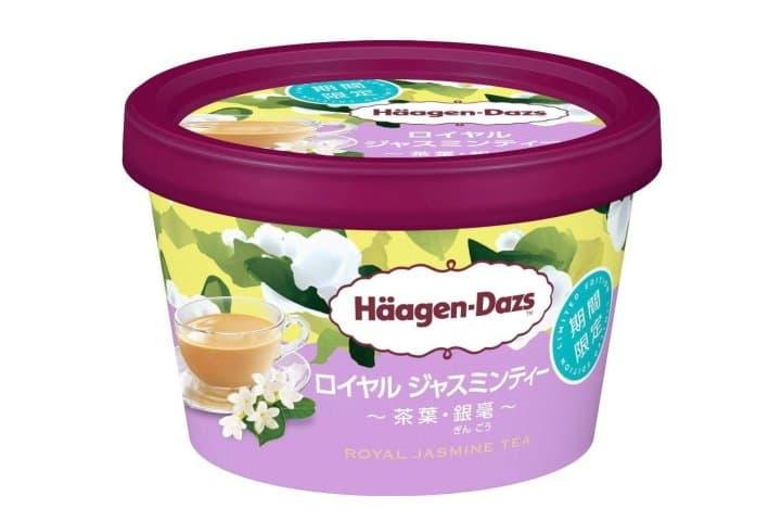 哈根達斯茉莉花茶冰淇淋