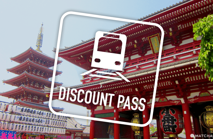 One-Day Transport Passes In Tokyo: How To Use And Where To Buy