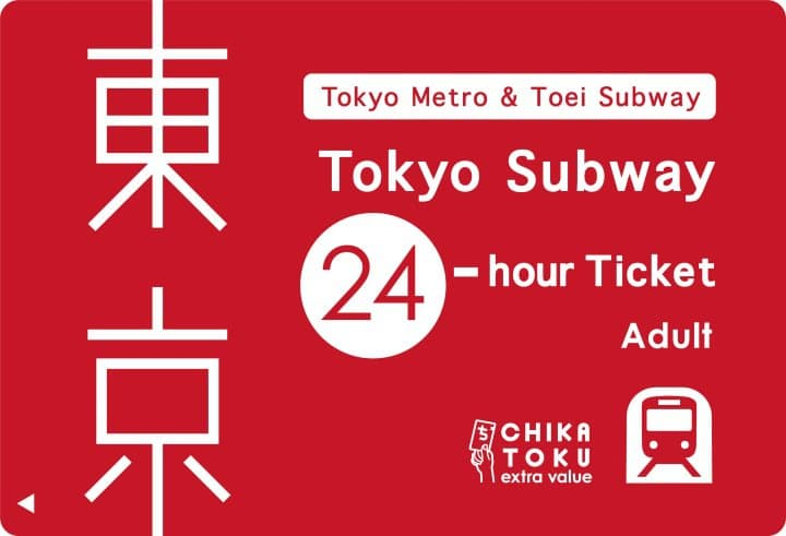 Tokyo Subway 24hour Ticket
