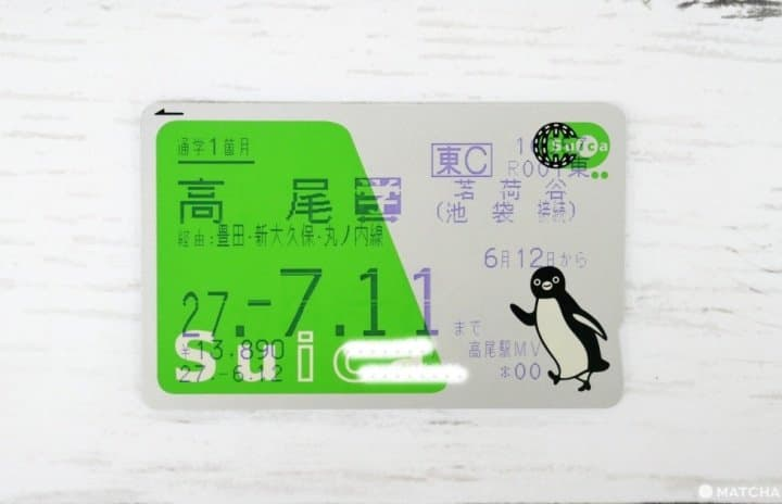 Suicaだけじゃない、日本のICカード乗車券の豆知識大公開! | MATCHA ...