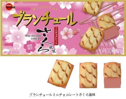 20 Sakura Flavored And Infused Items To Try In 2020