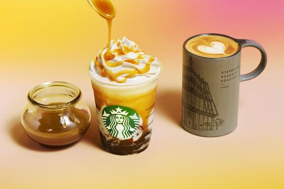 Starbucks Butterscotch Latte: Enjoy A Rich Flavor This Spring