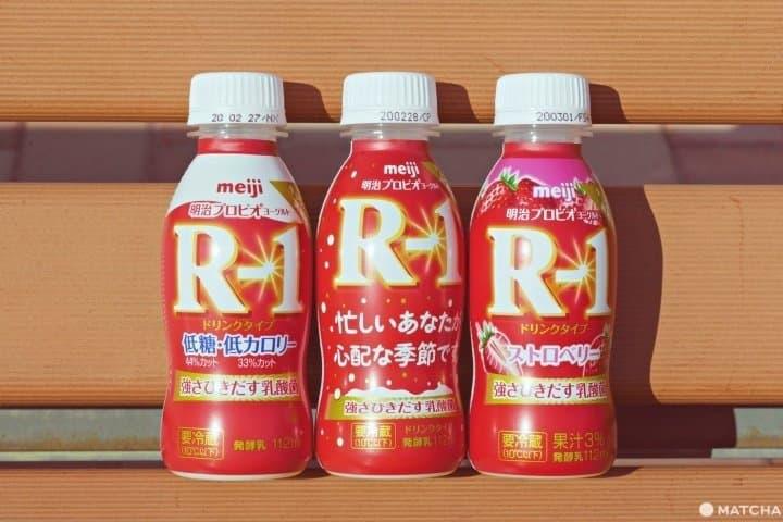 日本旅行でカラダに良い外食しよう!免疫力を高める食材と料理9選