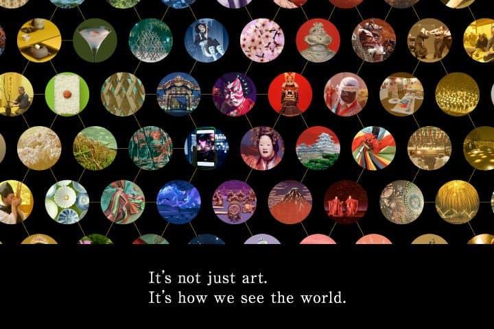 文化の祭典「日本博」で知られざる日本文化を体験しよう!