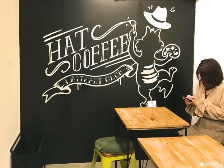 HATCOFFEE - Amazing 3d and 2d Latte Art In Asakusa