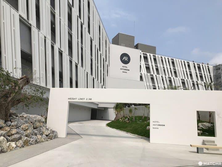 沖繩「ANTEROOM」將飯店變身美術館,擁抱大海的療癒午茶時光!
