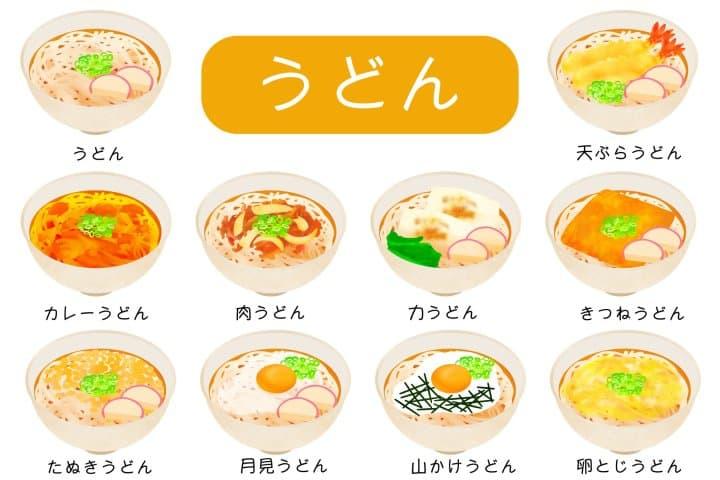 烏龍麵  蕎麥麵